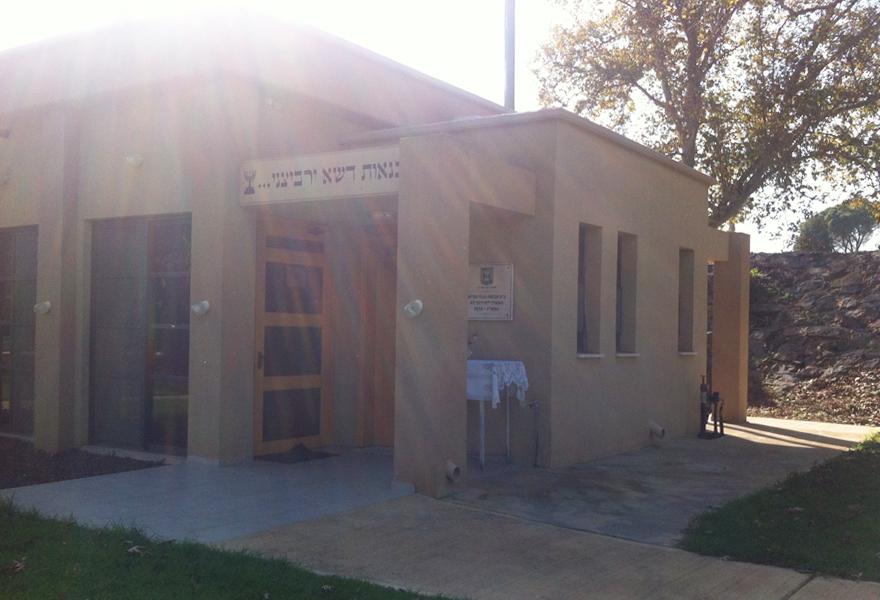 בית-הכנסת