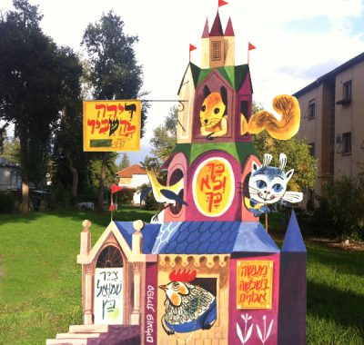 דירה-להשכיר-בקיבוץ-נאות-מרדכי