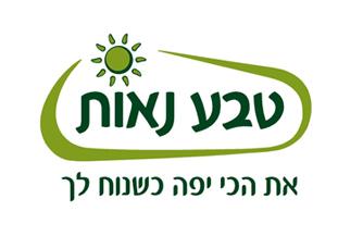 טבע-נאות-לוגו