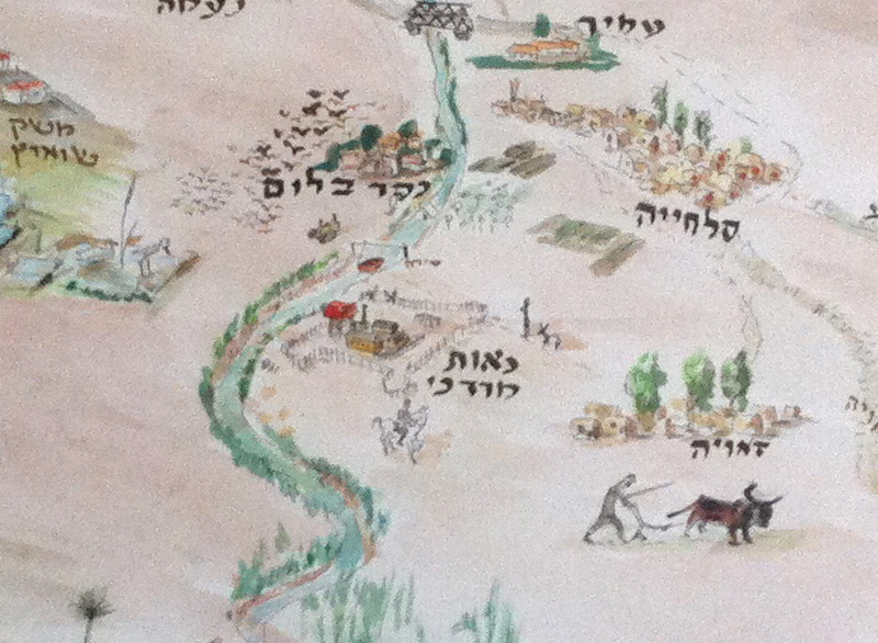 מפות-ארכיון