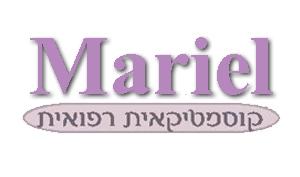 מריאל-קוסמטיקה