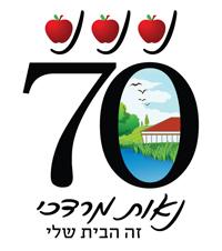 לוגו נאות בת 70